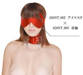 拘束セックス小道具【JOINT_002 アイマスク】